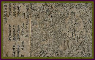 Libros impresos 600 años antes de la Biblia de Gutenberg : Zibertronicos