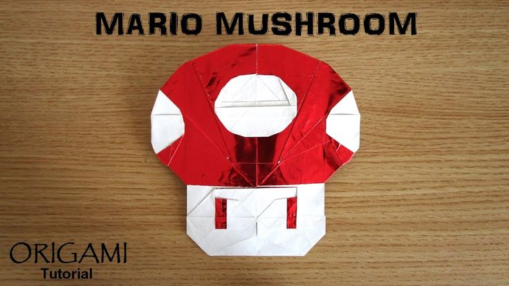 Origami Mario Mushroom tutorial (Mike Luo)  折り紙  マリオキノコ  оригами Марио гриб: PLEASE SUBSCRIBE! : https://www.youtube.com/user/Marianozb?sub_confirmation=1 LIKE US ON FACEBOOK!  http://ift.tt/2isLRM5 FOLLOW ME ON INSTAGRAM!  http://ift.tt/2iomE26 LOOK AT MY FLICKR:  http://ift.tt/2it0kHV VISIT MY WEBSITE:  http://ift.tt/2iokXBV   Cómo hacer una hongo de Mario Bross en Origami Diseñado por Mike Luo  ========================================   Nivel de dificultad: intermedio  Papel recomendado…
