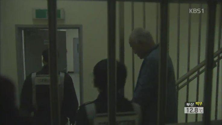 2014.03.28 <뉴스광장 1부> '황제 노역' 검찰 대응 비난 여론…출소 특혜 논란 / 박지성