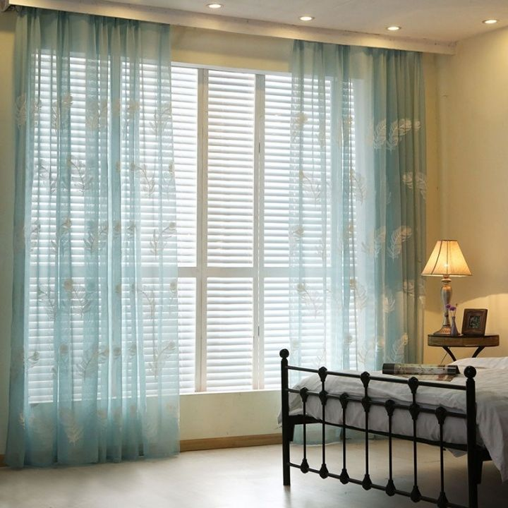 8 Amazing Home Goods Curtain Rods Images Voile Curtains Living
