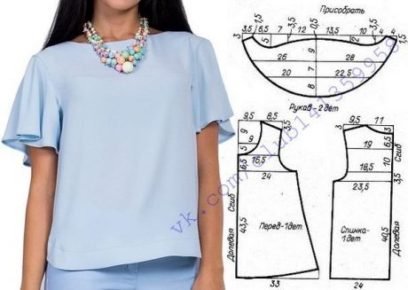 Блузка с рукавами-крылышками, выкройка на размер 44. #простыевыкройки #простыевещи #шитье #блузка #блуза #выкройка