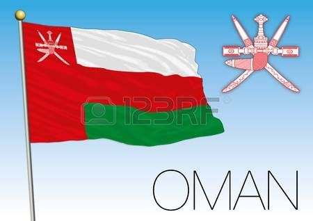 Oman flag and coat of arms