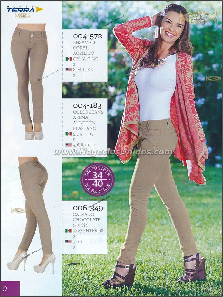 Catalogo terra ropa moda 2015