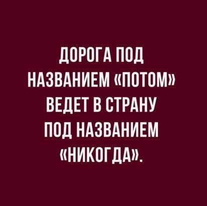 (62) Одноклассники