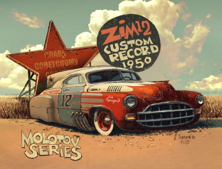 """ZIM-12 Record"" from Andrey Tkachenko"