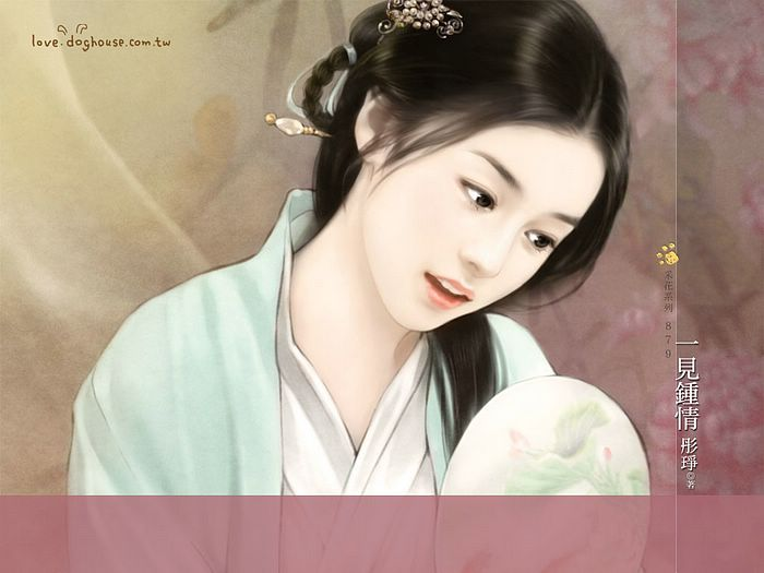 Portrait Of Asian Chinese Girl In Traditional Dress, Wear ... |Sweet Elegant Ancient Chinese Girl