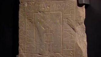 Chamam-lhe escrita do sudoeste e foi utilizada pelos Tartessos, um povo que viveu, durante a Idade do Ferro, em territórios onde hoje se encontram as regiões da Andaluzia, Baixo Alentejo e Algarve. É a primeira escrita da península baseada num alfabeto.
