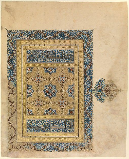 "Ahmad ibn al-Suhrawardi al-Bakri | Opening Folio of the 26th Volume of the ""Anonymous Baghdad Qur'an"" 