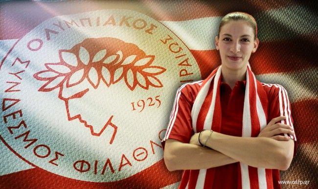 Η Μαρία Νομικού στον Ολυμπιακό!