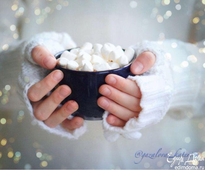 Пряный какао с маршмеллоу. Это какао понравится как детям, так и взрослым. Воздушное маршмеллоу тает в горячем какао и превращается во вкусную пену! #едимдома #готовимдома #напитки #какао #рецепты #вкусно