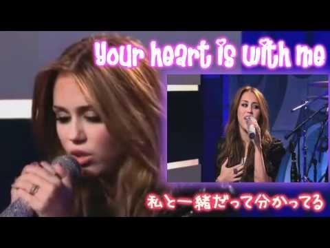 ハンナ・モンタナ/Hannah Montana - Wherever I Go - 日本語訳&歌詞付き