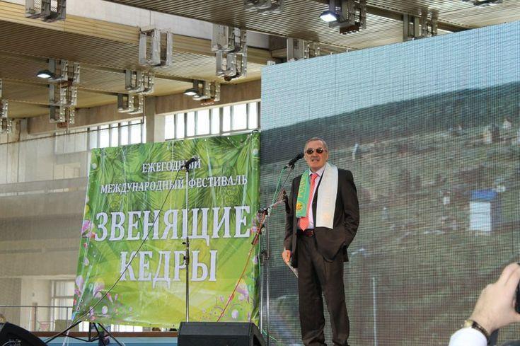 SOOLARBOY: 2 Международный фестиваль *Звенящие кедры* в фотографиях.