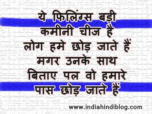 Share793011381Thought of the Day Images & Wallpaper हिंदी में अनमोल विचार की Images आपके लिए India Hindi Blog पर Hindi Thought Hindi Quotes हिंदी थॉट – Hindi Thought प्रतिदिन के नए नए थॉट, अनमोल विचार Hindi Thought Hindi Quotes सुविचार… Share793011381