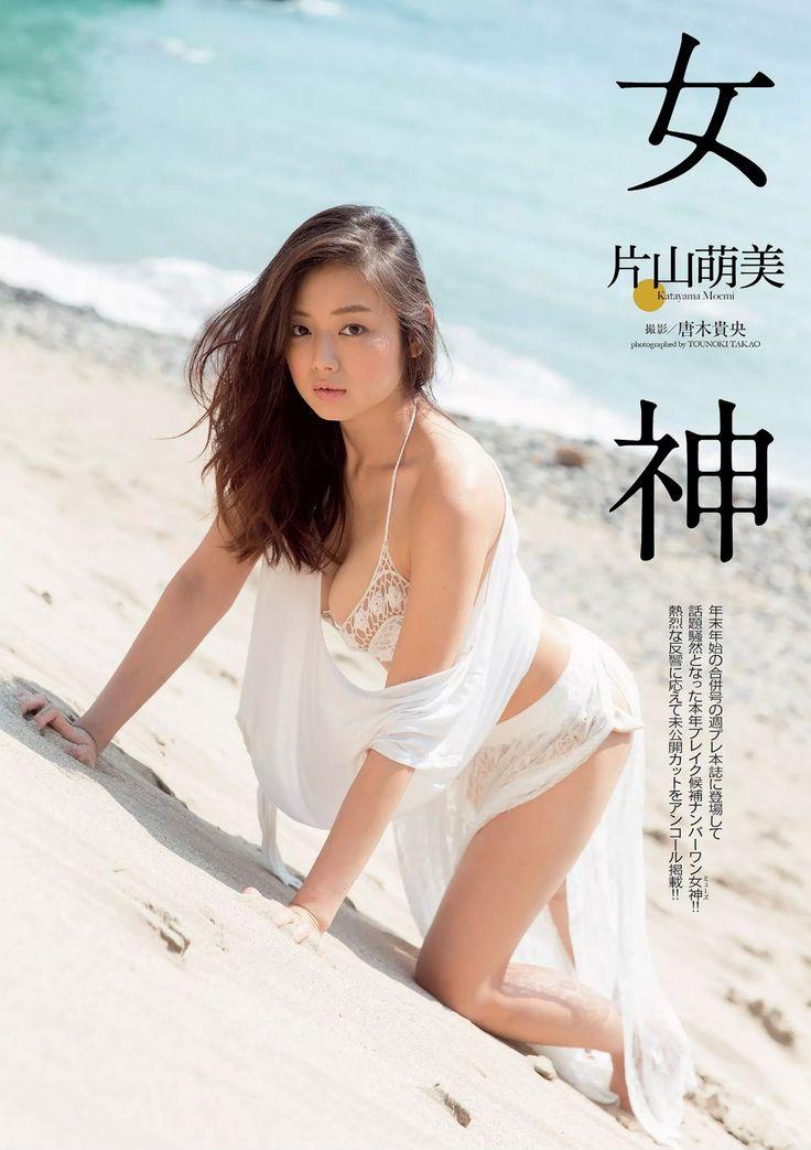 KATAYAMA Moemi 片山萌美 for WPB 150216 'Goddess' shoot #グラドル
