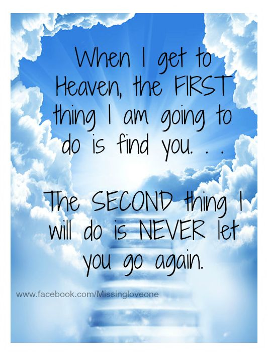 When I get to Heaven...