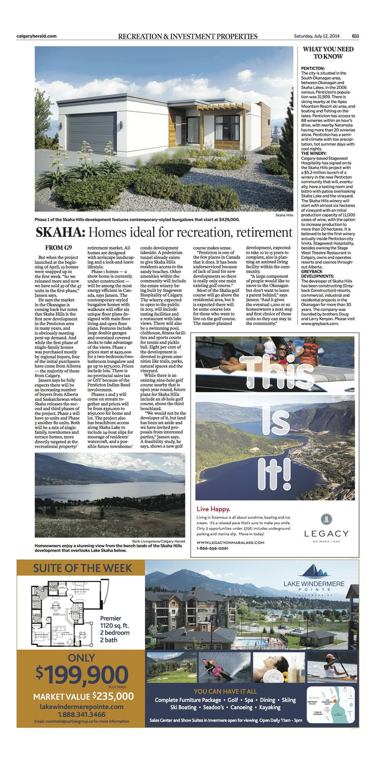 Skaha Hills was featured in the Calgary Herald, July 12, 2014 http://www.calgaryherald.com/homes/Penticton+primed+welcome+Alberta+recreation+home+buyers/10018672/story.html