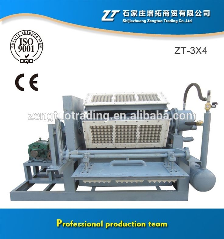 2000pcs/h paper pulp egg carton tray making machine/small paper recycling machine manufacture with brick dryer for sale