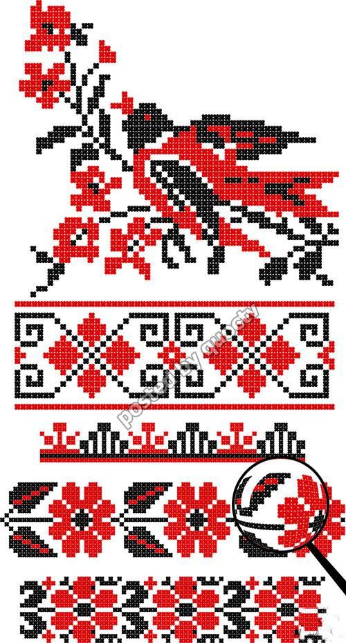 Vector Ukrainian embroidery