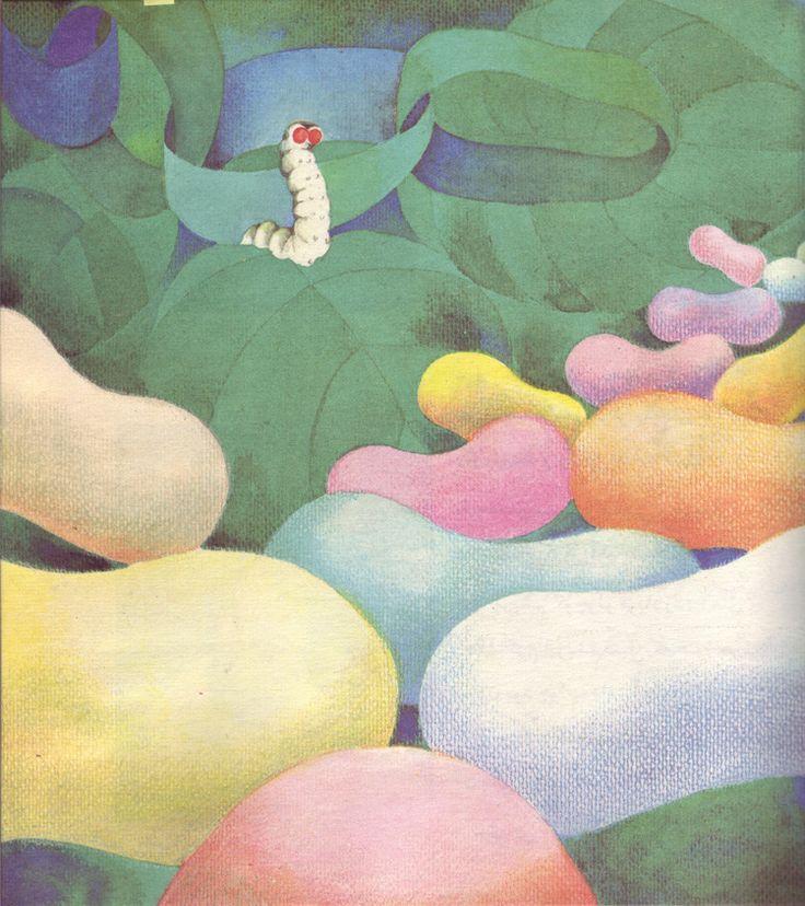 The Story of a Silkworm by Nooreddin Zarrinkelk (Iran, 1970s)