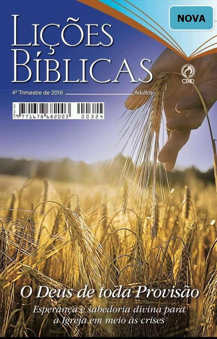 A CPAD, já preparou a revista do 4° trimestre de 2016. Nesta nova revista aos alunos da classe de adultos, estudarão sobre a provisão de Deus. De fato serão treze lições imperdíveis.