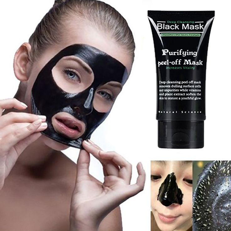 BLACK MASK PURIFYING PEEL OFF MASK- REMOVES BLACKHEAD + DEEP CLEANSING FEATURES