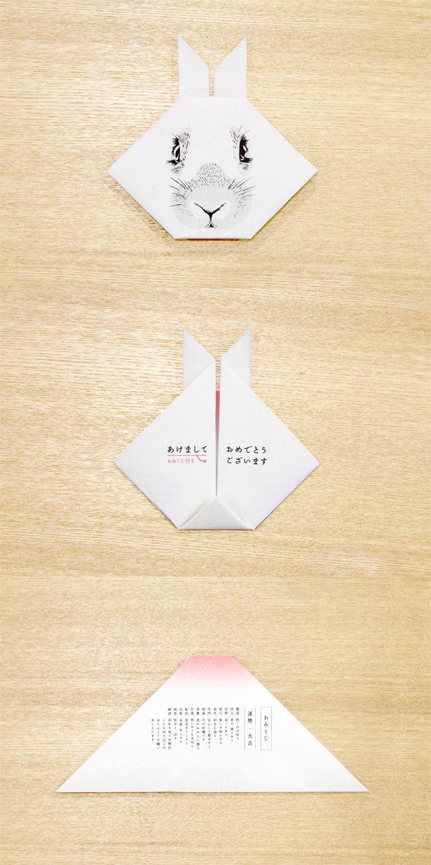 2010の年賀状 - hoki | JAYPEG