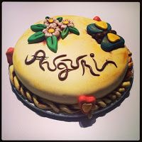 "Torta ""Thun"""