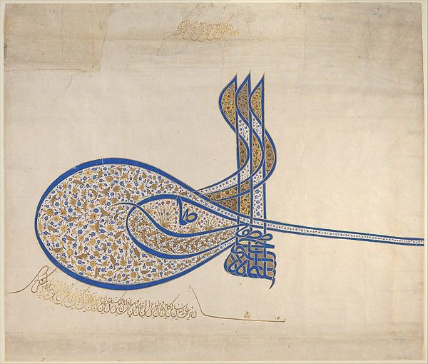 A tughra is a stylized royal seal and signature applied by the Ottoman sultans to every royal edict. Different types were used by the early rulers. Suleiman the Magnificent (r. 1520–66) introduced a standard calligraphic design, starting from right with two to three horizontal lines, drawing a large oval to the left, and ending in the center with intervening letters at the bottom and three vertical undulated axes at the top
