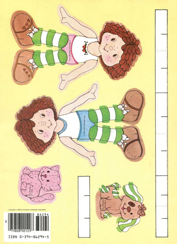 Strawberry Shortcake's Paper Doll Book.  What a great idea for brother to give sister for Christmas and free