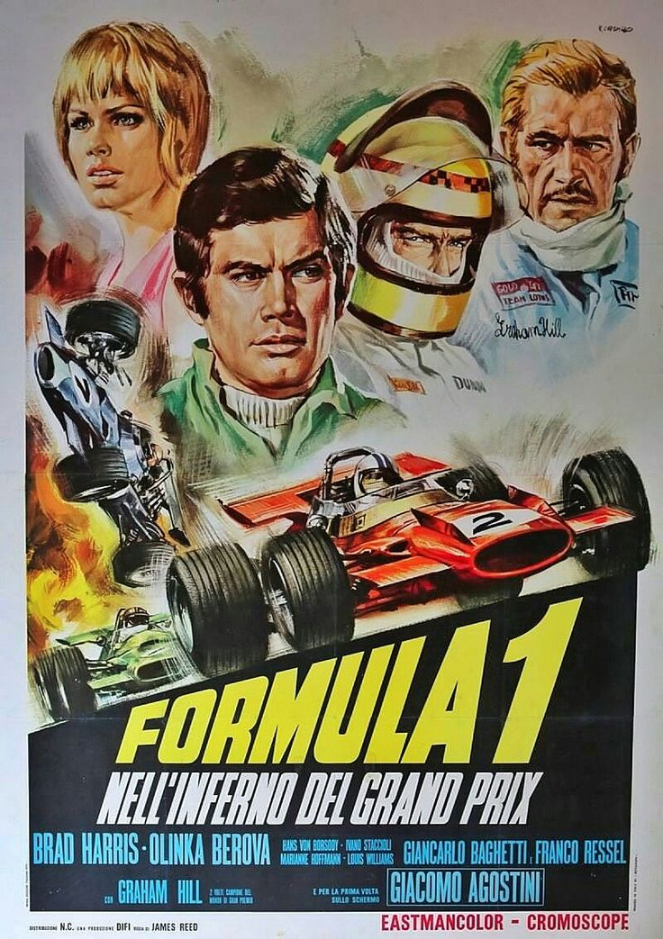 """Formula 1-  Dare devils straight out of hell who drive flat out on the rim of death!""  Great poster for a sub-par 1970 racing film that crashed and burned. Starring Brad Harris, the lovely Olga Schoberová, Ivano Staccioli, Hans von Borsody, and F1 driver Graham Hill as himself, the film missed the turn 1 apex, caught fire, and spun into the gravel trap of obscurity."