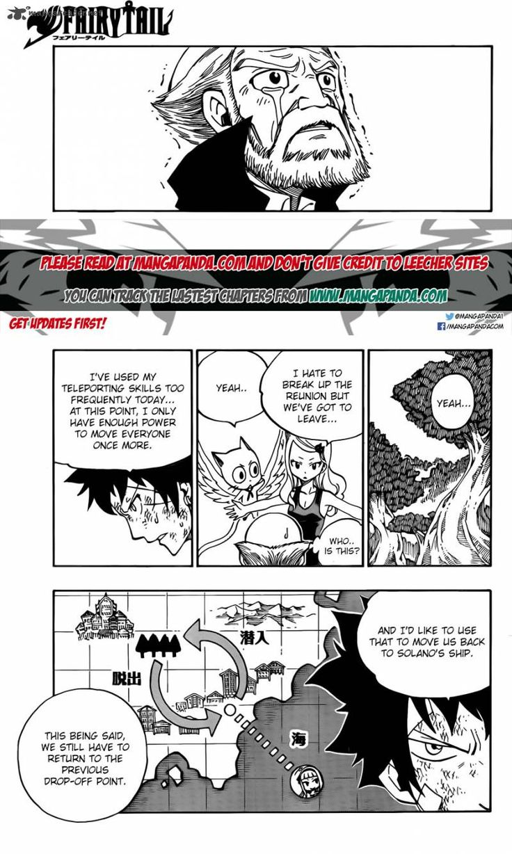 Fairy Tail 446 - Page 6