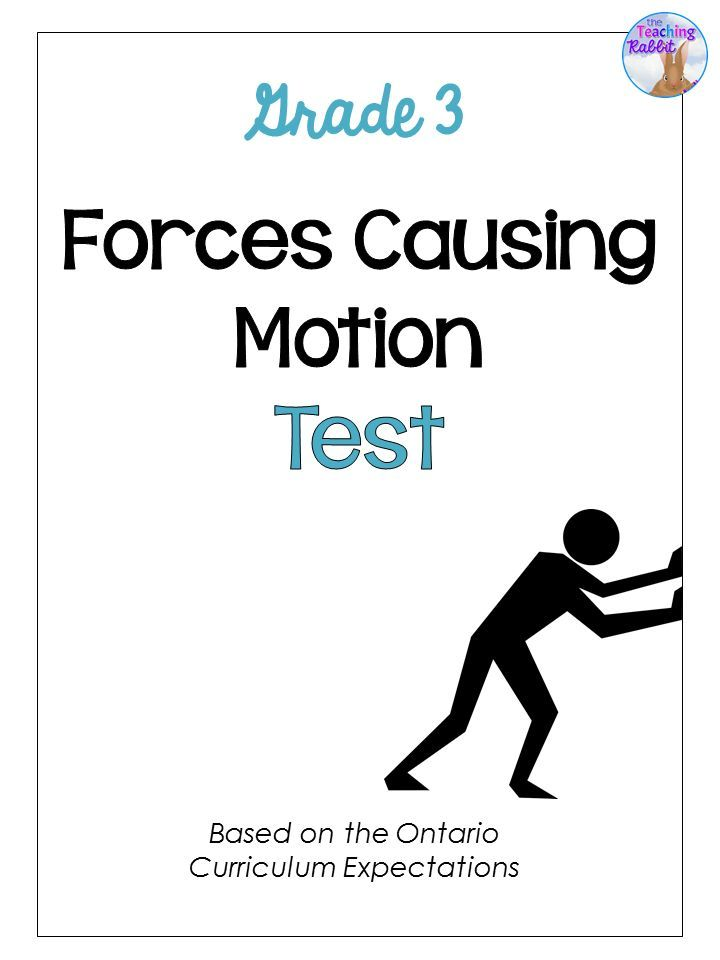 forces causing motion science test  grade 3