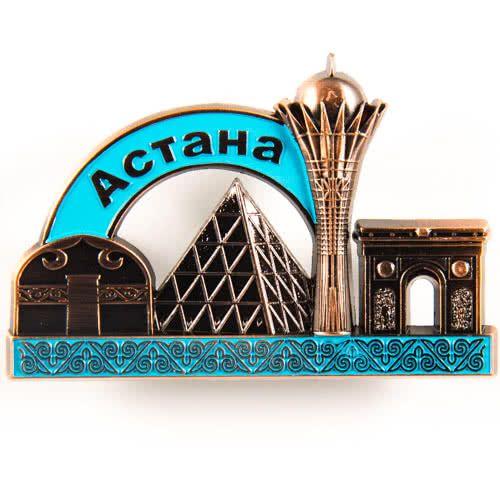 Metal Fridge Magnet: Kazakhstan. Attractions of Astana (Bronze Color)
