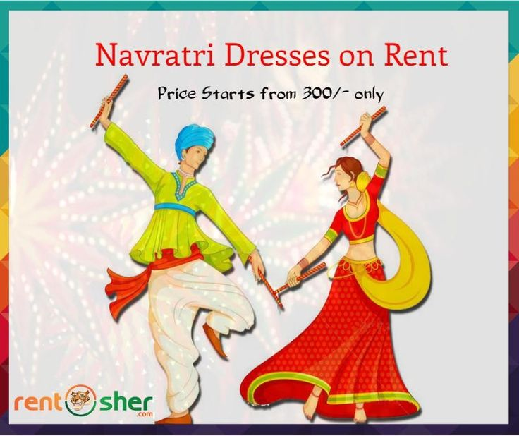 Make this #Navratri colorful with a variety of #Dandiya costumes, one for each #raas. Book your costumes online today with #RentSher and save your time and money as we deliver to your doorstep. http://bit.ly/2dcOqh9