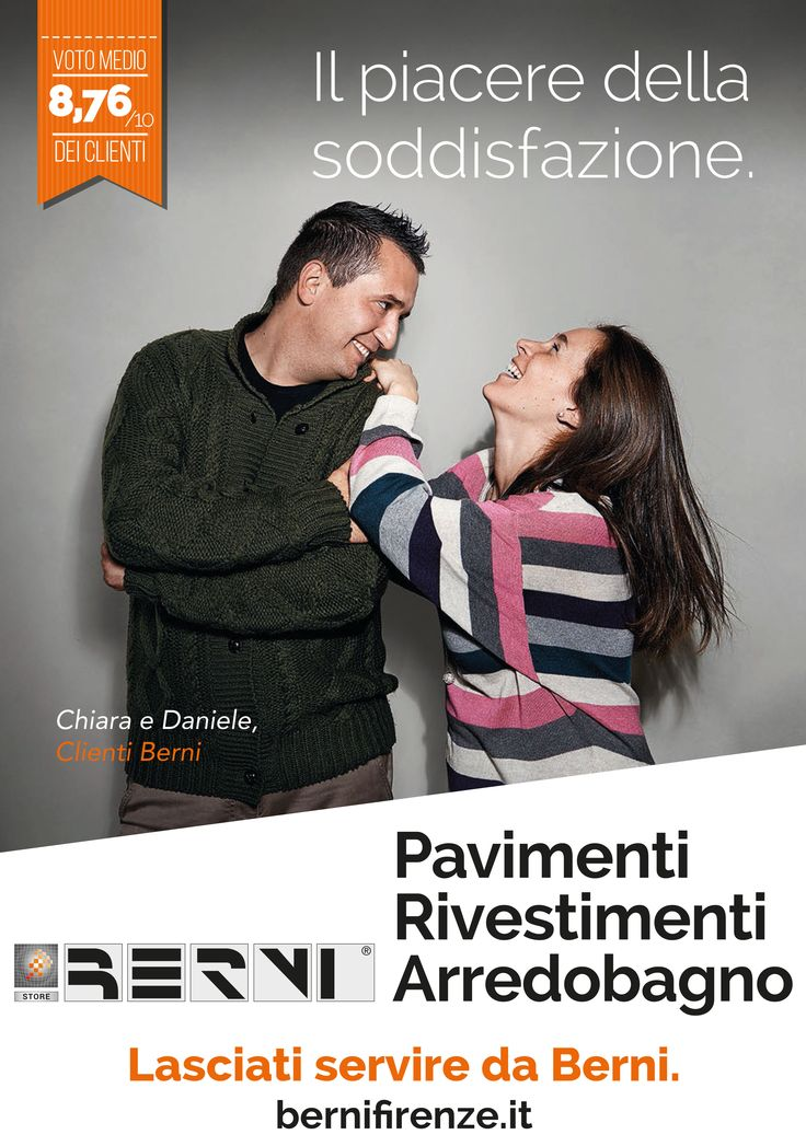 Berni Advertising 2015 - gonfalone