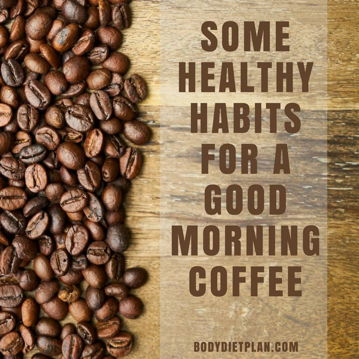For a very significant amount of people, coffee is one of the most popularly consumed drinks. This is even more evident during mornings. A good morning coffee is...