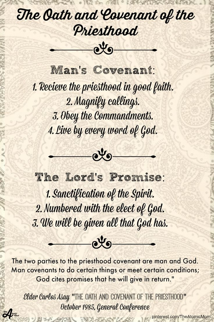 best images about church on pinterest old testament book of