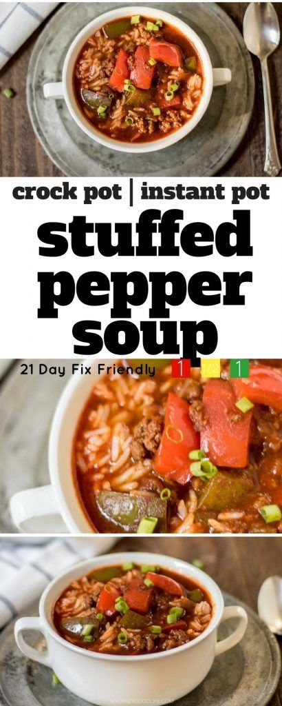 This stuffed pepper soup in the crock pot is so easy, and really delicious. I've been known to add some ground Italian sausage to it. I've also adapted it for the Instant Pot. With ground turkey or beef, this recipe is great for the 21 Day Fix! Container counts included. via @bludlum