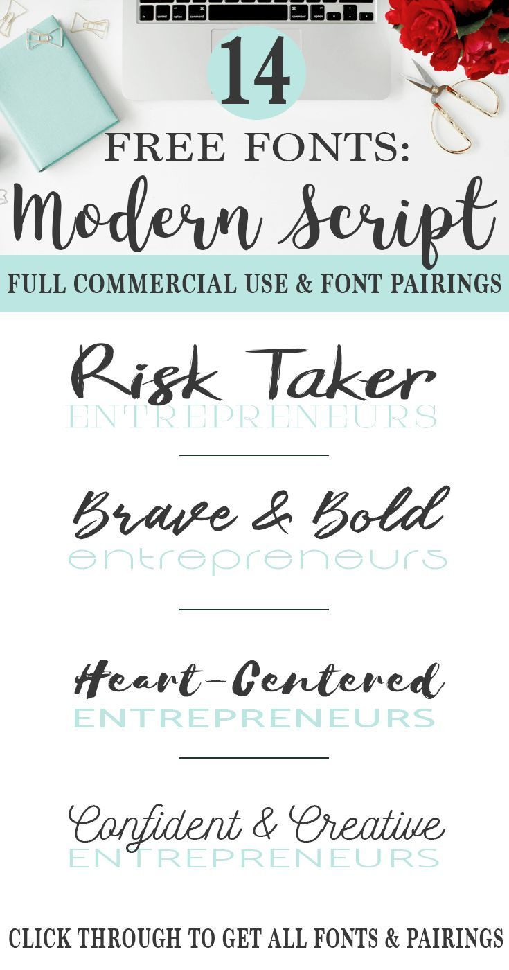 Free commercial use script fonts and pairings keep bloggers and entrepreneurs OUT of hot water. Get these script, brush, calligraphy, and handwritten fonts and pairings. http://ndcfullcircle.com/free-commercial-use-script-fonts/?utm_campaign=coschedule&ut