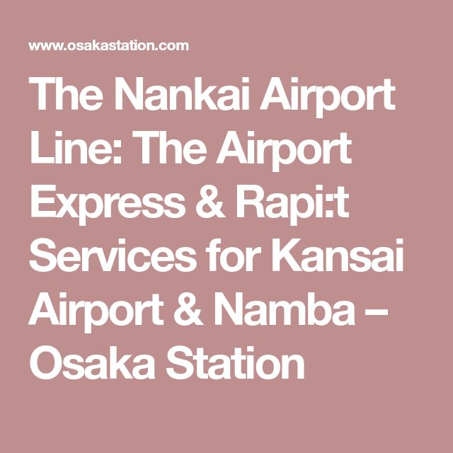 The Nankai Airport Line: The Airport Express & Rapi:t Services for Kansai Airport & Namba – Osaka Station