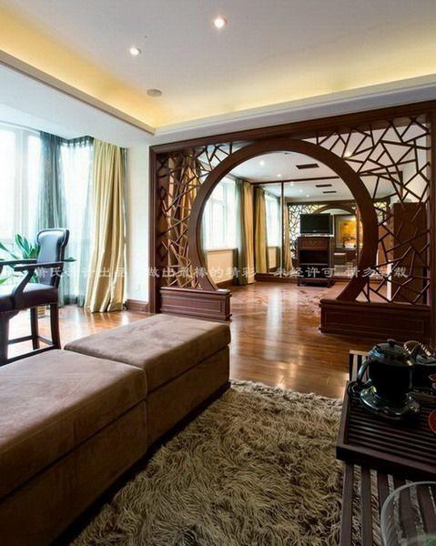 Top 25 Best Modern Chinese Interior Ideas On Pinterest