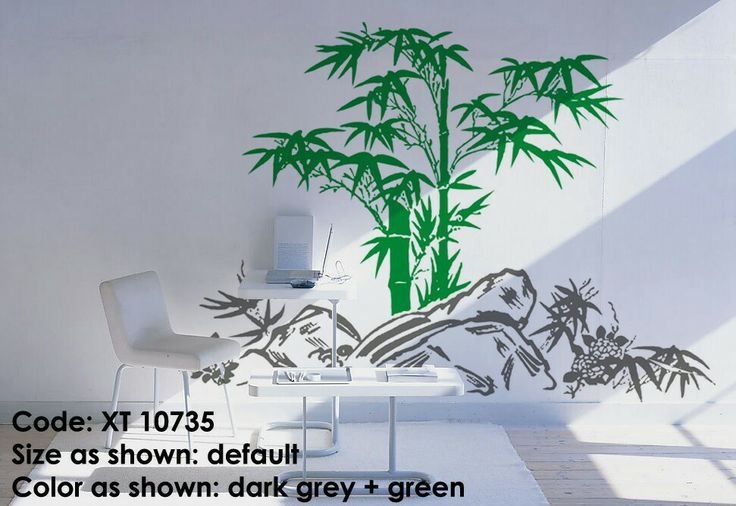 Bamboo decal