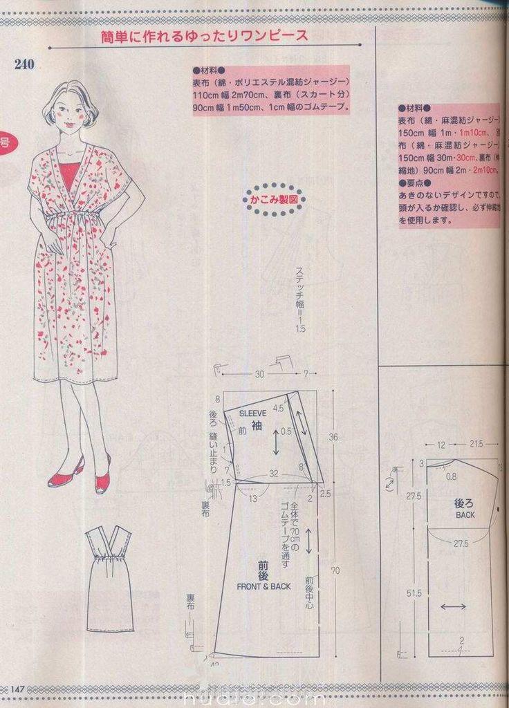 giftjap.info - Shop Online | Japans boek en tijdschrift handwerk - Lady Boutique mei 2013
