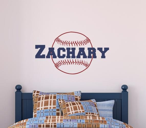 Personalized Name Baseball Wall Decal Custom Name Baseball Etsy Baseball Wall Decal Baseball Wall Name Wall Decals