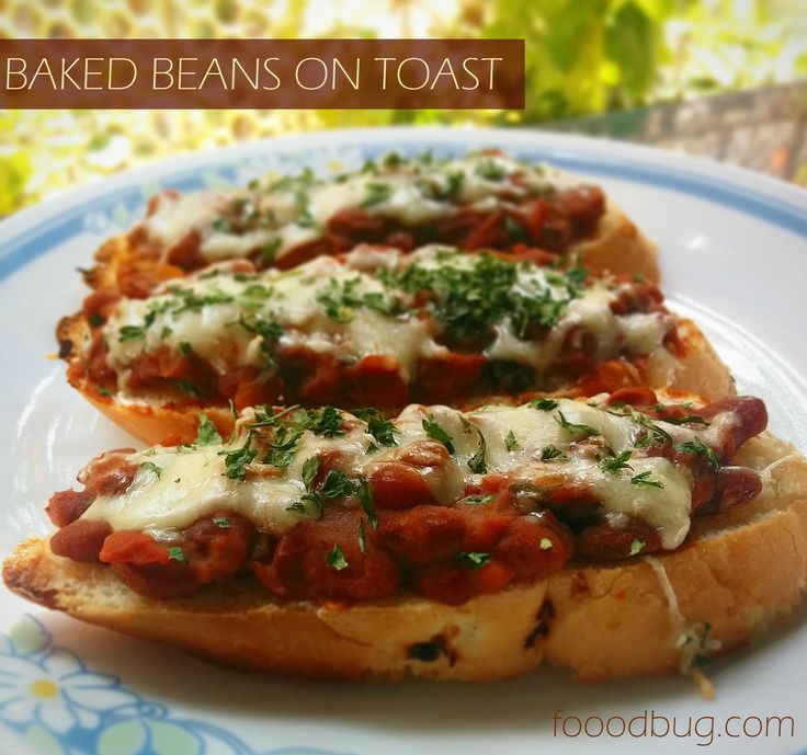Baked Beans on Toast is one of my favourite things to eat for breakfast. Tender Beans cooked with some onions, tomatoes, ketchup, herbs, served over toasted bread and baked in the oven to finish. Although the easier way to make is with canned beans, but I'm sharing another way to make them at home with Pinto beans or Red Kidney Beans (Rajma). This is one very delicious way to add some proteins to our breakfast.