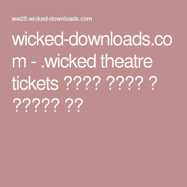 wicked-downloads.com-.wicked theatre tickets أحسن مرجع و إعلام لل