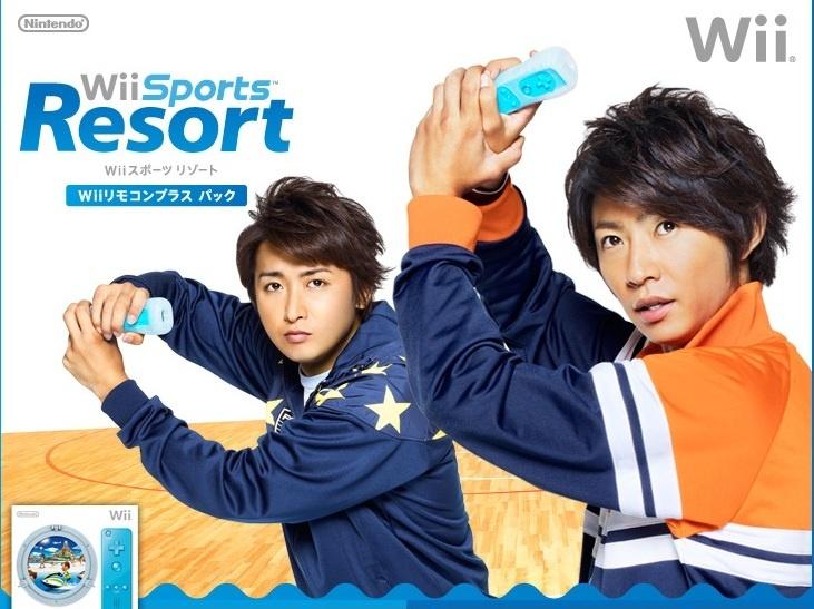 Wii with 大野智×相葉雅紀