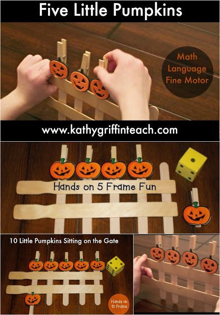 Five Little Pumpkins Fall Activities Math, Language, and Fine Motor