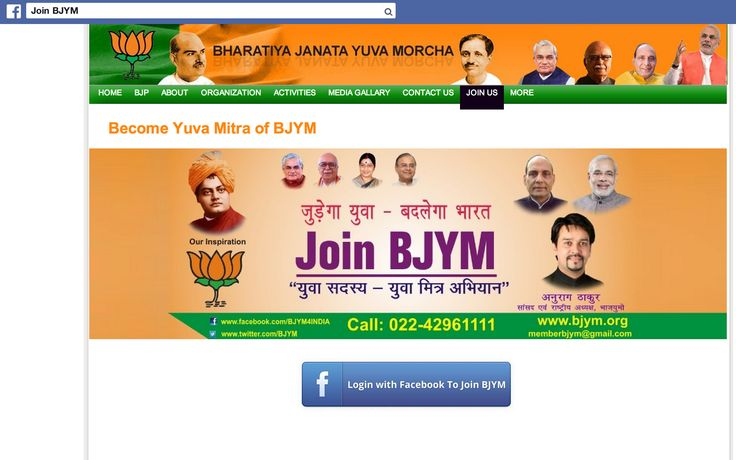 BJP Facebook application