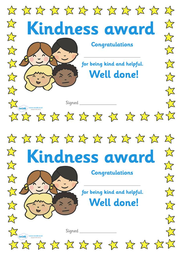Twinkl Resources >> Kindness Award Certificate  >> Classroom printables for Pre-School, Kindergarten, Primary School and beyond! kindness, award, reward, celebration, encourage
